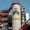 """""""Роснефть"""" не претендует на долю """"Газпром нефти"""" в венесуэльском ННК"""