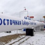 НОВАТЭК с начала года приступил к экспорту нефти по трубопроводу ВСТО