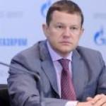 """""""Газпром"""" уверяет, что санкции – не помеха для кредитования компании"""