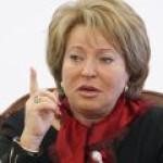 Матвиенко оценила американский законопроект о сдерживании энергетического влияния России