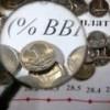 Зачем Bloomberg хвалит рубль?