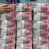 Новый банк развития стран БРИКС выдаст первый кредит в юанях