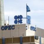 ОПЕК опять превысила квоту на добычу и улучшила прогноз спроса на нефть
