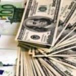 «Роснефть» готова продавать валюту