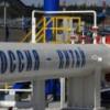 """""""Газпром"""" готовит трубы под западный маршрут поставки газа в Китай"""