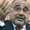 """Ираку """"трудно представить"""" дальнейшее снижение цен на нефть"""
