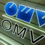 Российский газ пошел австрийской OMV по новому контракту