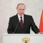 Путин: зависимость России от цен на нефть и газ надо снижать