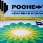 «Роснефть» нашла партнера для работы в Восточной Сибири