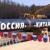 Торговая война США и КНР открывает новые газовые возможности для РФ
