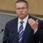 Улюкаев: российская экономика нащупала дно – скоро оттолкнется