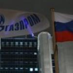 «Газпром» покупает турецкий  Akfel Gaz