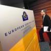 ЕЦБ повысил прогноз средней стоимости нефти, но цены снижаются