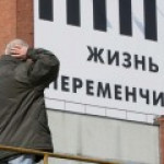 МВФ прогнозирует спад экономики РФ: в предчувствии валютной войны