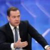 Медведев: санкции должны быть введены в отношении всех тех, кто против нас