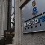 """""""Нафтогаз"""" может получить кредит под четыре проекта от китайского Банка развития"""