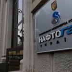 """""""Нафтогаз Украины"""" получит 500 млн долларов на закупку газа под госгарантии"""
