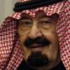 Смерть саудовского патриарха: соболезнования и рост цен на нефть