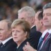 Судьба Донбасса решается в Минске