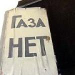 Chevron нашел в Румынии отсутствие сланцевого газа