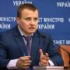 Украина надеется разрешить газовый спор с Россией в конце августа
