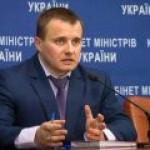 Украина хочет цену на газ меньше 230 долларов за тысячу кубов
