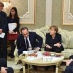 Текст минского документа по урегулированию ситуации на Донбассе