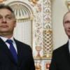 Аналитики: Визит Путина в Венгрию прошел успешно
