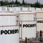 «Роснефть» обнародовала доходы членов правления
