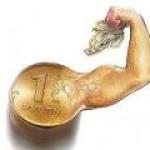 Очередные налоговые отчисления в бюджет не гарантируют укрепления рубля