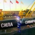 """""""Газпром"""": поставки газа в Китай будут выгодны даже при нынешних ценах"""