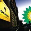 """BP купила у """"Роснефти"""" почти половину """"Харампурнефтегаза"""""""