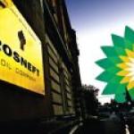 """ВР компенсирует свои потери прибылью от """"Роснефти"""""""