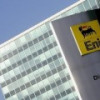 ENI из-за снижения доходов пересматривает программу развития