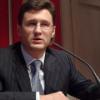 Новак обсудил с нефтяниками актуальные вопросы отрасли
