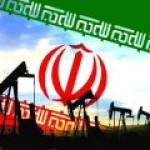 США покупают иранскую нефть, впервые с 1991 года