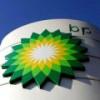 Вritish Petroleum решила инвестировать в Египет