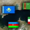 Прикаспийские страны решают вопрос прокладки трубопроводов