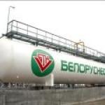 СМИ: первая партия иранской нефти доставлена в Белоруссию