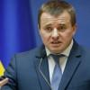 Демчишин: Украина накопила к зиме достаточно топлива