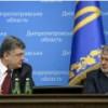 Структуры Коломойского хотят отсудить у Украины 4,67 млрд долларов
