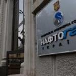"""Правительство Украины оставило """"Нафтогаз"""" """"под пятой"""" Коболева"""