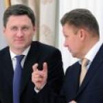 Новак: газ для Украины с начала 2017 года подорожает