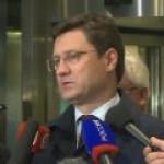 Новак: цена на газ для Украины определена – согласия Киева не требуется