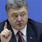 Порошенко в очередной раз избавился от энергетического шантажа России