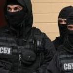 """СБУ проводит обыск в """"Укргаздобыче"""""""