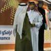 Саудовское правительство сократит само себя, чтобы спасти бюджет