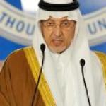 Глава саудовского МИД подверг критике обращение Путина