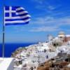 """Греция встала на свой """"крестный путь"""""""
