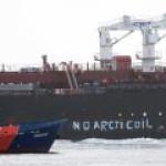 Greenpeace не оставляет в покое танкер «Михаил Ульянов»